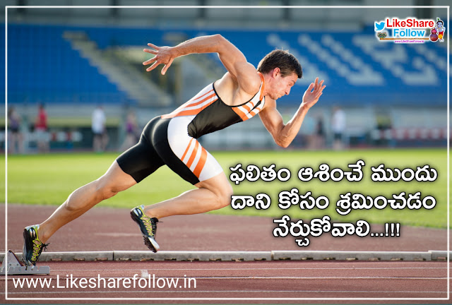 best-good-night-quotes-life-inspiring-messages-in-telugu-free-download