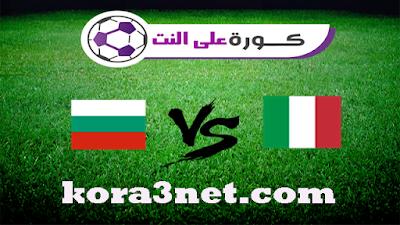 مباراة ايطاليا وبلغاريا