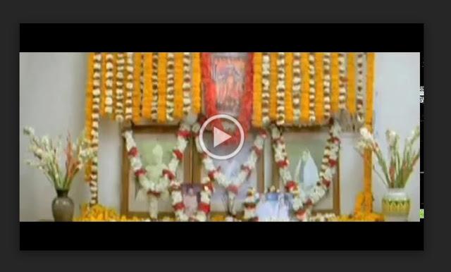 নীল আকাশের চাঁদনী ফুল মুভি | Neel Akasher Chandni (2009) Bengali Full HD Movie Download or Watch