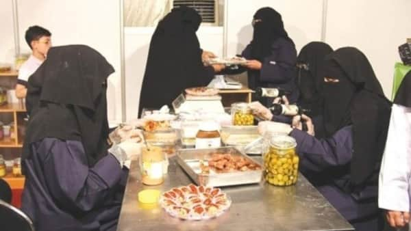 RESTAURANT JOBS TO LIMIT FOR SAUDI WOMEN