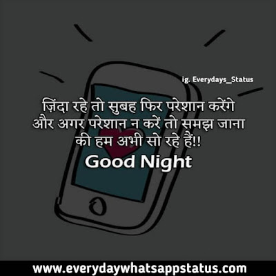 whatsapp profile | Everyday Whatsapp Status | Unique 100+ good night images Quotes