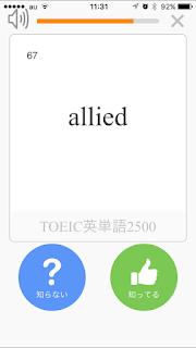 mikan単語カード