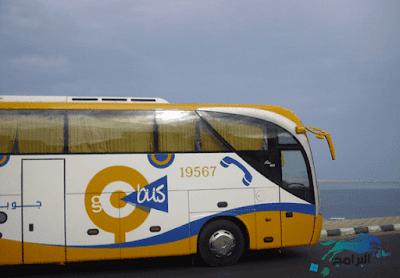 تطبيق جو باص لحجز رحلات الاتوبيسات go bus