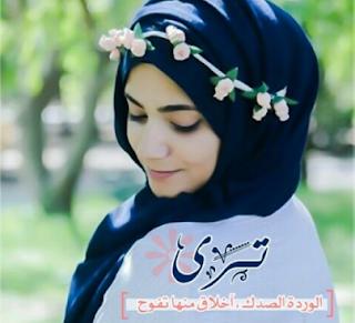 صور بنات محجبه حزينه