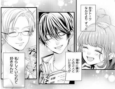Rio Kimido lança série de amigos de infância na ShoComi: 'Ashita wa Kimi no koto nanka'