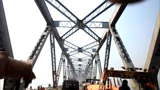 राजेंद्र पुल मोकामा