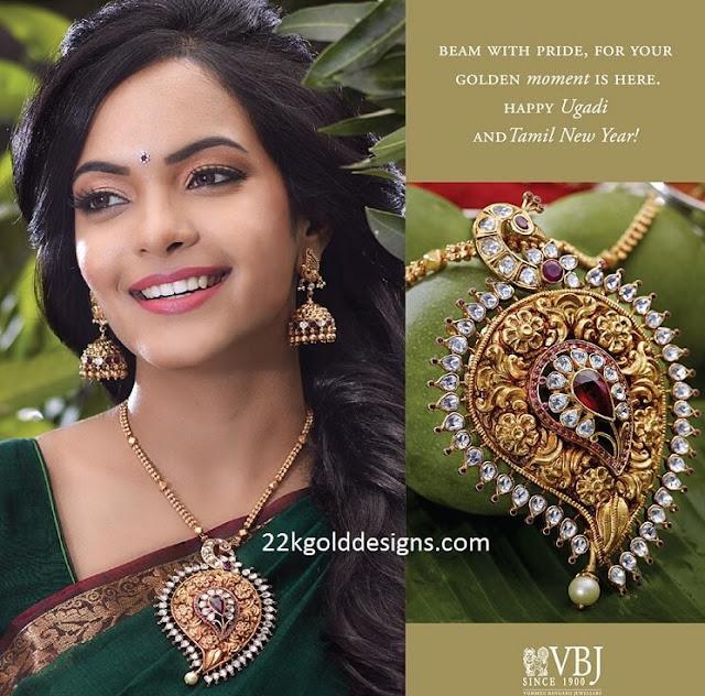 VBJ Peacock cum Mango Design Pendant