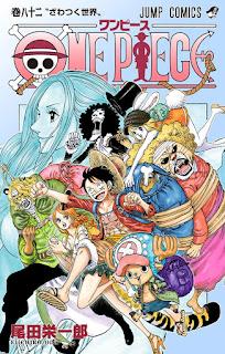 ワンピース コミックス 第82巻 表紙 | 尾田栄一郎(Oda Eiichiro) | ONE PIECE Volumes