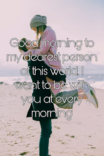 Romantic Good Morning Images For Whatsapp | Free Download