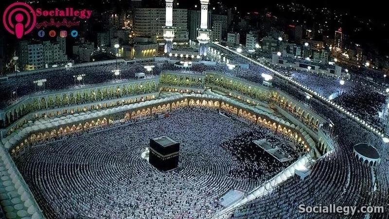 الحج والعمرة في الإسلام