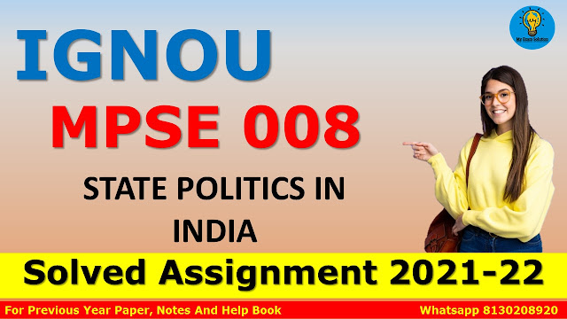 MPSE 008 STATE POLITICS IN INDIA Solved Assignment 2021-22