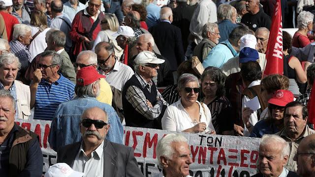 Οι συνταξιούχοι στους δρόμους για να μην γίνουν νέες μειώσεις (βίντεο)