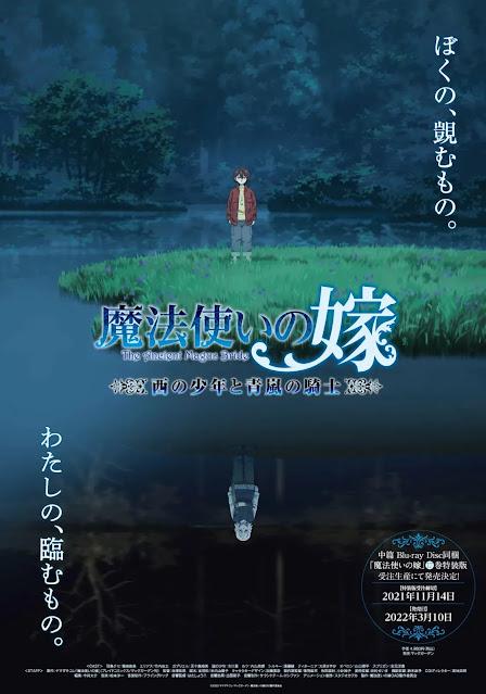 Mahoutsukai no Yome revela novo visual para seu novo projeto de OVAs