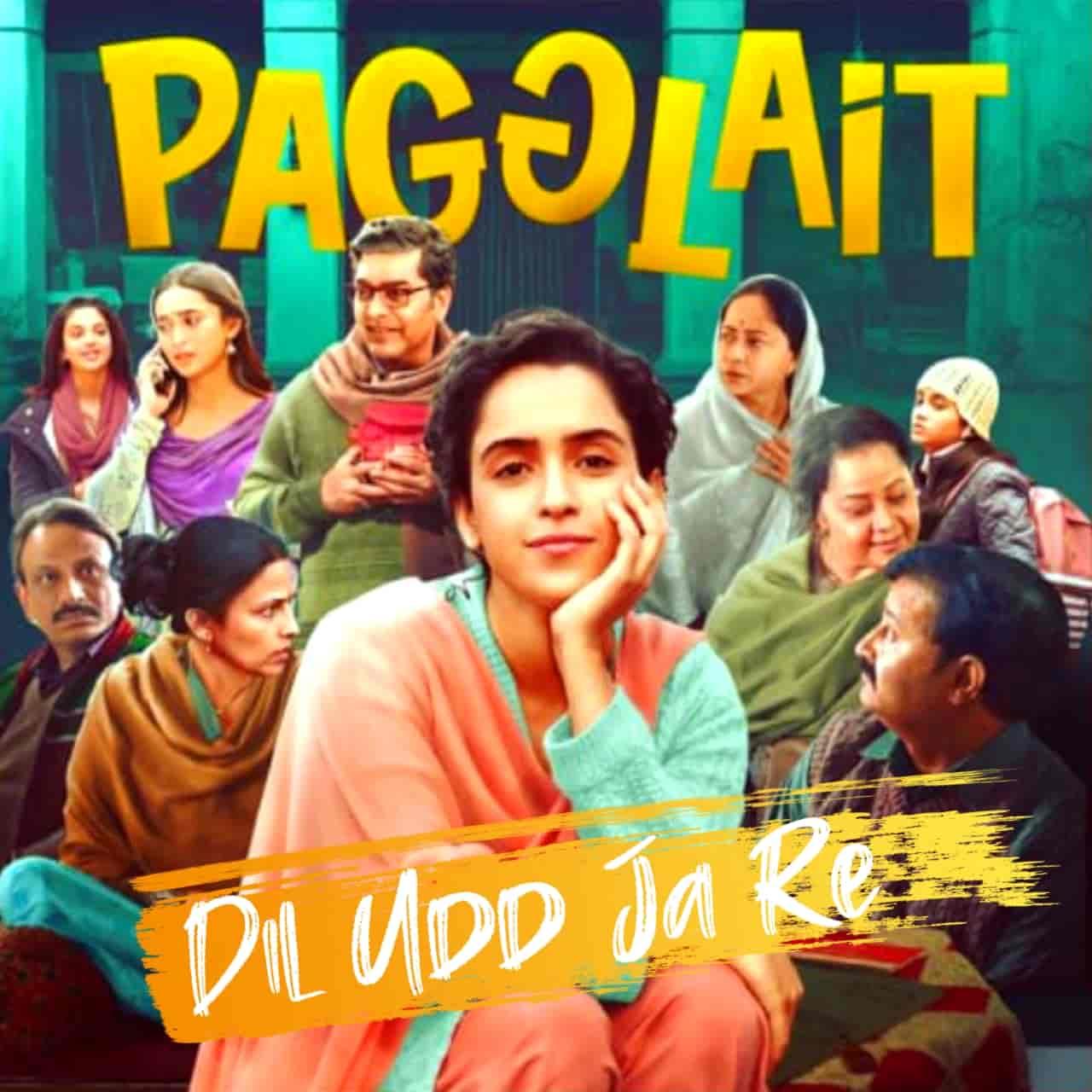 Dil Udd Ja Re Lyrics, Sung by Neeti Mohan.