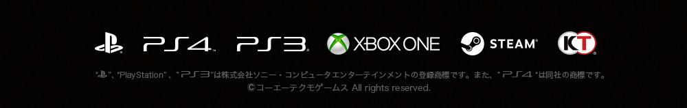 เกมสามก๊ก 13 เล่นได้ใน PC PS4 PS3 และ XBOX ONE รวมทั้งสั่งซื้อออนไลน์ได้ที่เว็บ STEAM