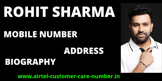 Rohit Sharma Contact Detals, Mobile Number, Email, Biography, Address, Website
