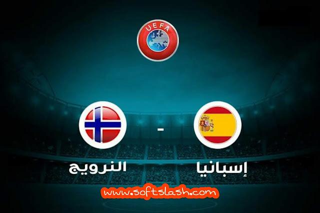 بث مباشر Norway vs Spain بدون تقطيع بمختلف الجودات