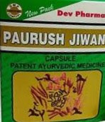Paurush Jiwan Capsules - Great Benefits and No Side effects