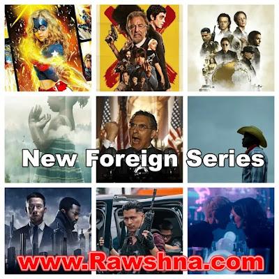 افضل مسلسلات اجنبية جديدة على الاطلاق