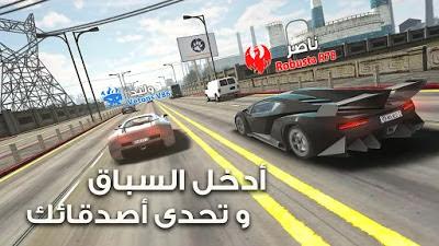 النسخة المهكرة من لعبة traffic racer