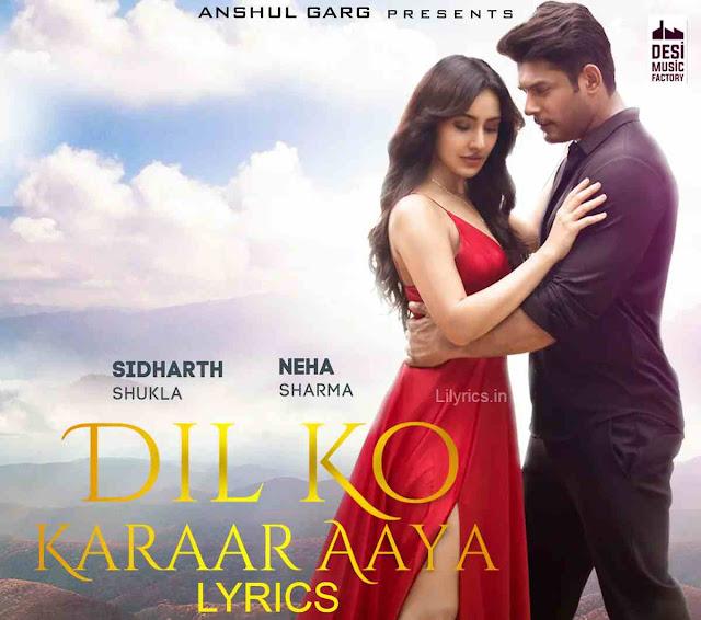 Dil Ko Karaar Aaya lyrics in Hindi