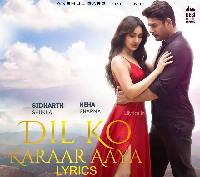 Dil Ko Karaar Aaya lyrics in Hindi - Neha Kakkar