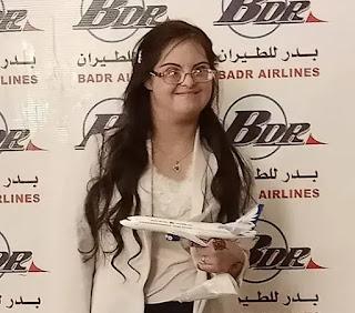 هبة عاطف أول مضيفة طيران من أصحاب متلازمة داون