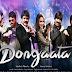 దొంగతా (2015) తెలుగు DVDScr 950MB