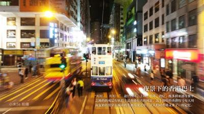 Penampakan Foto Official dari Kamera Xiaomi Mi 5S