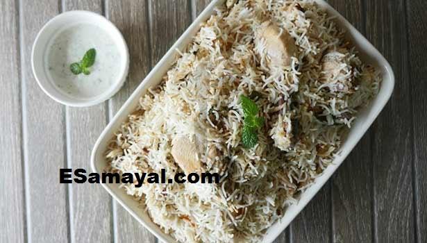 அஹனி பிரியாணி ரெசிபி | Ahani Biryani Recipe !