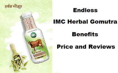 IMC Herbal Gomutra Benefits
