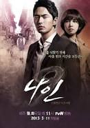 Nine: Nine Times Time Travel Drama Korea Terpopuler 2013
