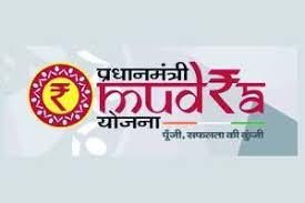 भारतीय स्टेट बैंक मुद्रा ऋण / लोन योजना ऑनलाइन अप्लाई व दस्तावेज