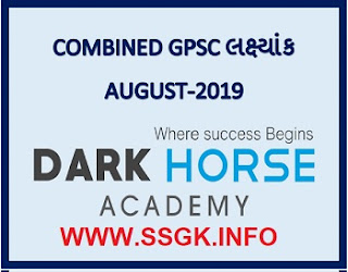 COMBINED GPSC AUGUST-2019 BY DARK HORSE ACADEMY