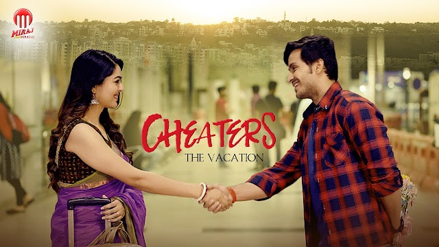 Watcho premieres 'Cheaters- The Vacation' a new drama series