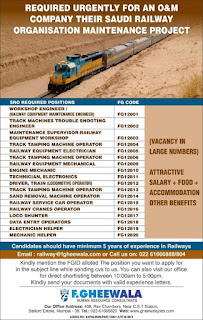 Railway Organization Maintenance Project
