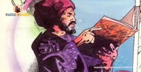 أبو حنيفة النعمان بن عبد الله بن محمد بن منصور بن حيون