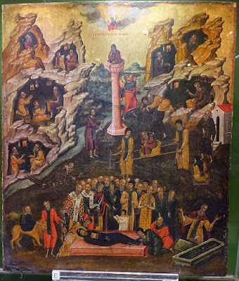 Death of Ephrem the Syrian, by Emanuele Zanfurnari, 17th century- Pinacoteca Vaticana - Vatican Museums