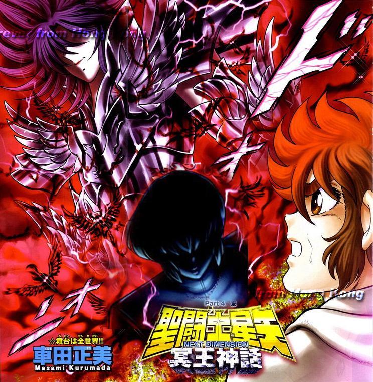 Next dimension online anime love