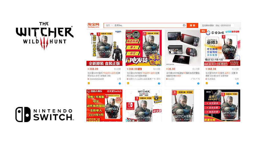 witcher 3 switch post leaked listing reset era taobao.com