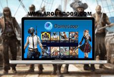 تحميل محاكي جيم لوب 2020   GameLoop الإصدار الأحدث