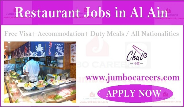 Current hotel jobs in Gulf countries, Recent hotel jobs with salary and benefits,