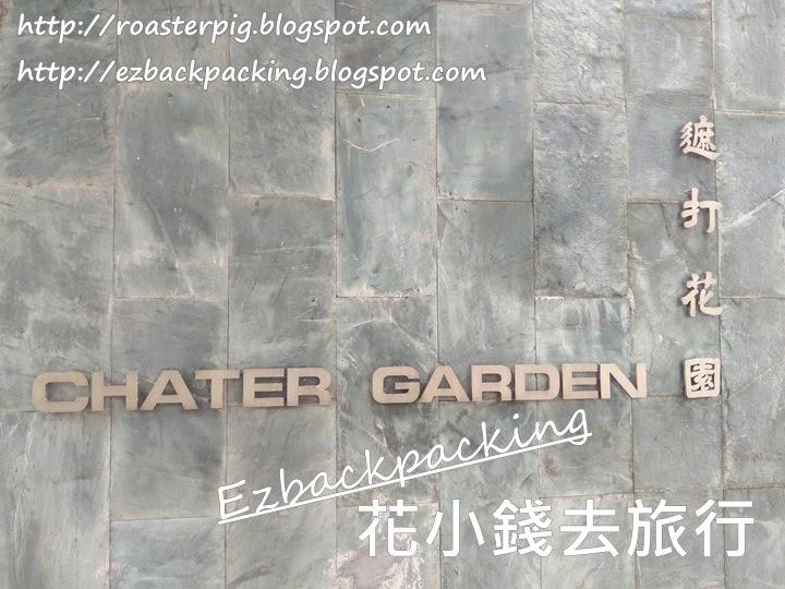 遮打花園賞花+位置:香港花展2021