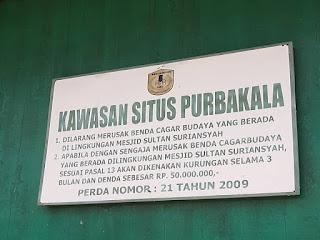 kawasan situs cagar budaya masjid sultan suriansyah