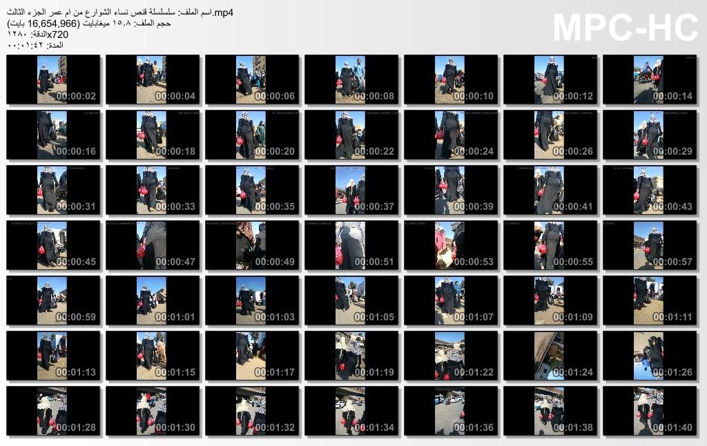 سلسلسلة قنص نساء الشوارع من ام عمر الجزء الثالث