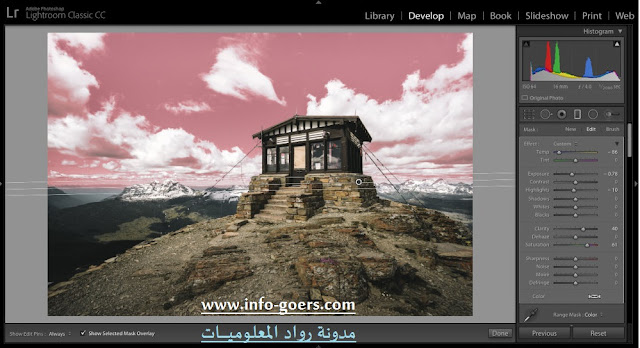 برنامج Adobe Photoshop Lightroom Classic 7.3 portable