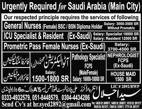 Overseas Jobs in SAUDI ARABIA for Auto Electrician, Firefighting and others