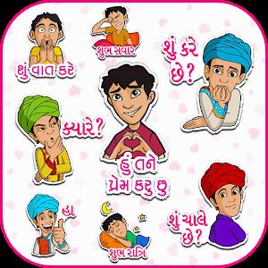 Gujarati Stickers for WhatsApp - Gujju Stickers Apps lets you send Gujarati or etc Stickers in WhatsApp.