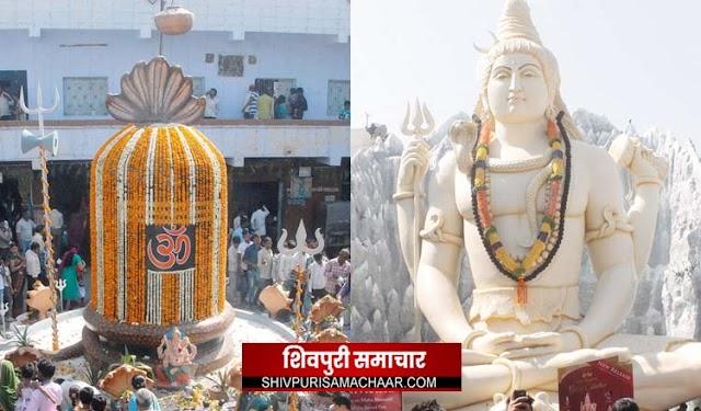 महाशिवरात्रि: जानकी सेना कराएगी रूद्राभिषेक,  28 फुट बजनी हनुमानजी की प्रतिमा आएगी शहर में | Shivpuri News