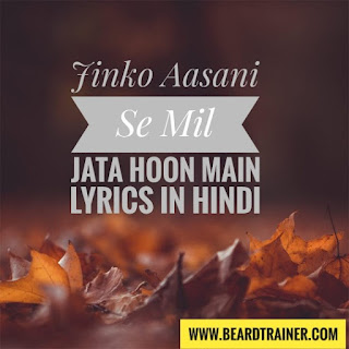 Jinko aasani Se Mil Jata Hoon Main Lyrics In Hindi